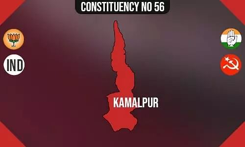 Kamalpur Assembly - Population, Polling Percentage, Facilities, Parties Vote Share, Last Election Results