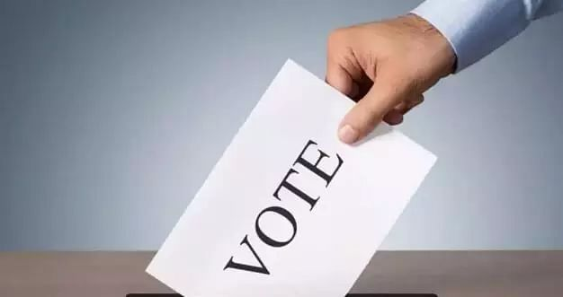 postal ballot facility