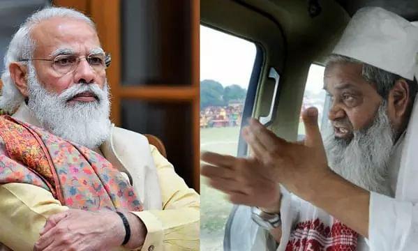 PM Modi Slams AIUDF Chief Badruddin Ajmal for Insulting Assamese Gamosa