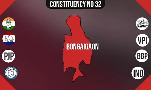 Bongaigaon Assembly - Population, Polling Percentage, Facilities, Parties Vote Share, Last Election Results