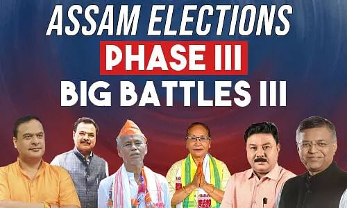 Assam Polls 2021: Assam BJP President Ranjeet Kr Dass, 5 Ministers including Finance Minister Himanta Biswa Sarma in the Race in Phase 3