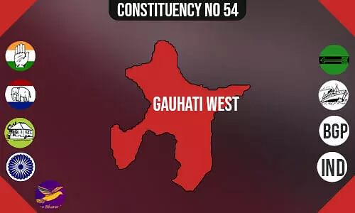 Gauhati West Assembly Constituency - Population, Polling Percentage, Facilities, Parties Vote Share, Last Election Results