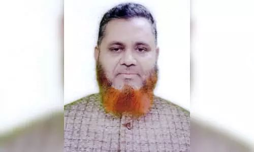 Rafiqul Islam from Jania Constituency: Early Life, Education, Career and Politics