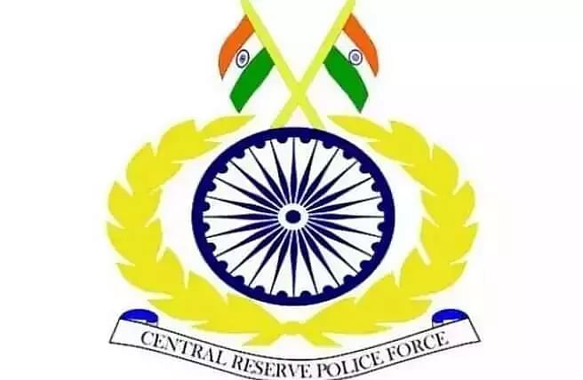 CRPF Silchar Recruitment