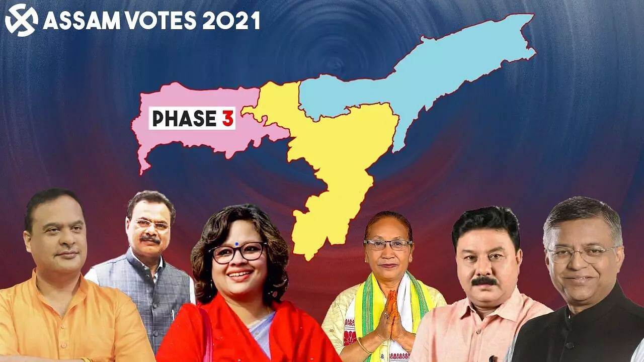 Assam Polls 2021: Important Facts and Figures as Assam Votes in Phase 3 (Apr 6)
