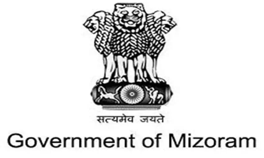 MPSC Job Recruitment 2021- 28 Junior Grade vacancy, Job opening