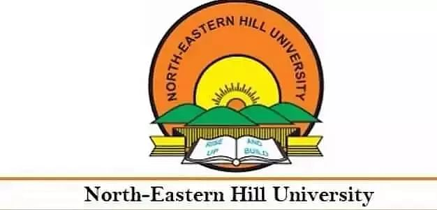 NEHU Shillong Job Recruitment 2021- Guest Faculties vacancy, Job opening