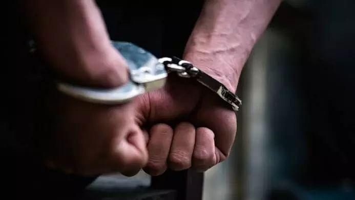Guwahati Crime Branch