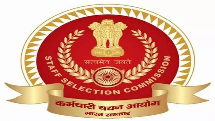 Staff Selection Commission (SSC) Recruitment 2021- Constable GD Vacancy, Job Openings