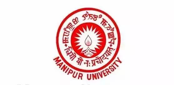 Manipur University Job Recruitment 2021- 1 JRF Vacancy, Job opening