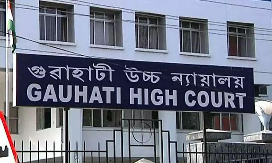 Gauhati High Court Job Recruitment 2021- 11 Stenographer Grade-II & III vacancies, Job openings