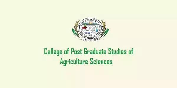 CPGSAS Job Recruitment 2021- 2 Assistant Professor Vacancy, Job opening