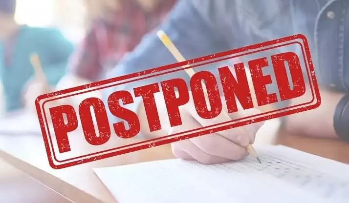 JEE Main April 2021 postponed, revised dates to be announced soon