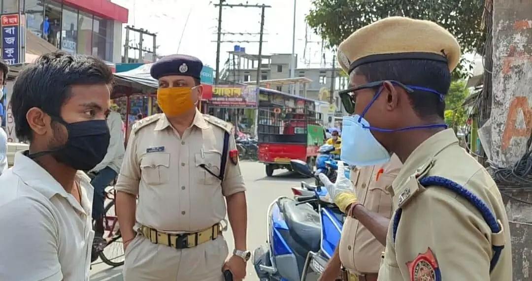 Bajali Police