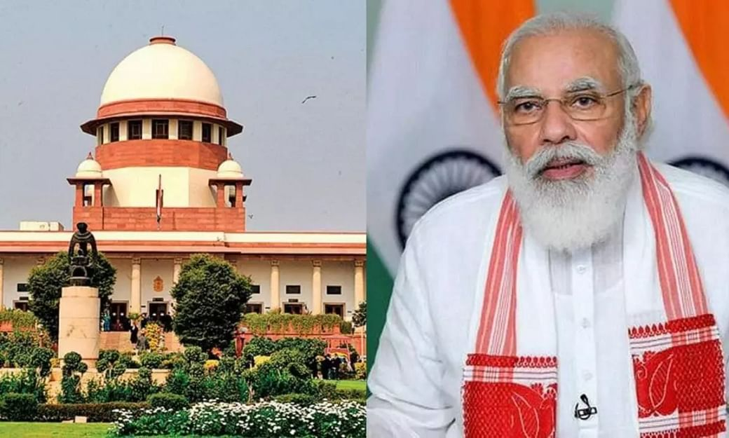 Supreme Court Asks Centre for Oxygen and Vaccine Plan, PM Modi Chairs High-Level  Meet - Sentinelassam