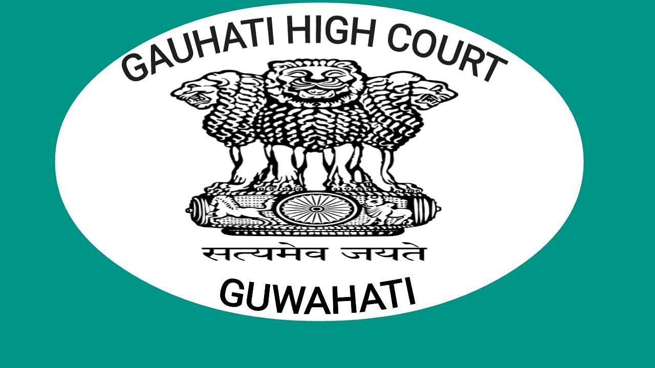 Gauhati High Court Job