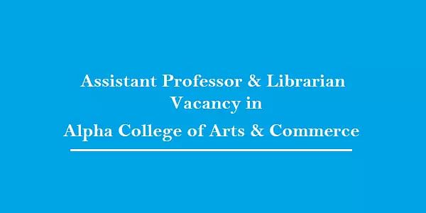 Alpha College Recruitment 2021- 30 Assistant Professor & Librarian Vacancy, Latest Jobs