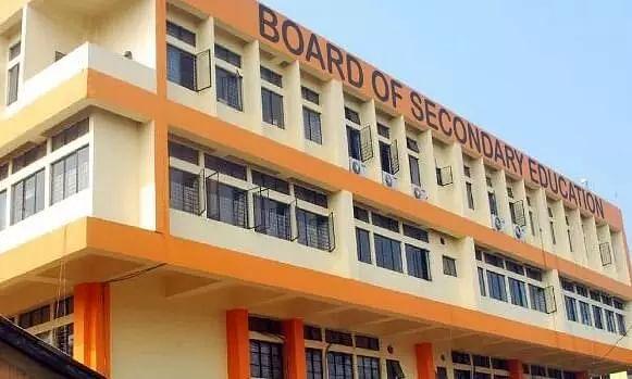 BREAKING   SEBA Postpones HSLC Boards Exams