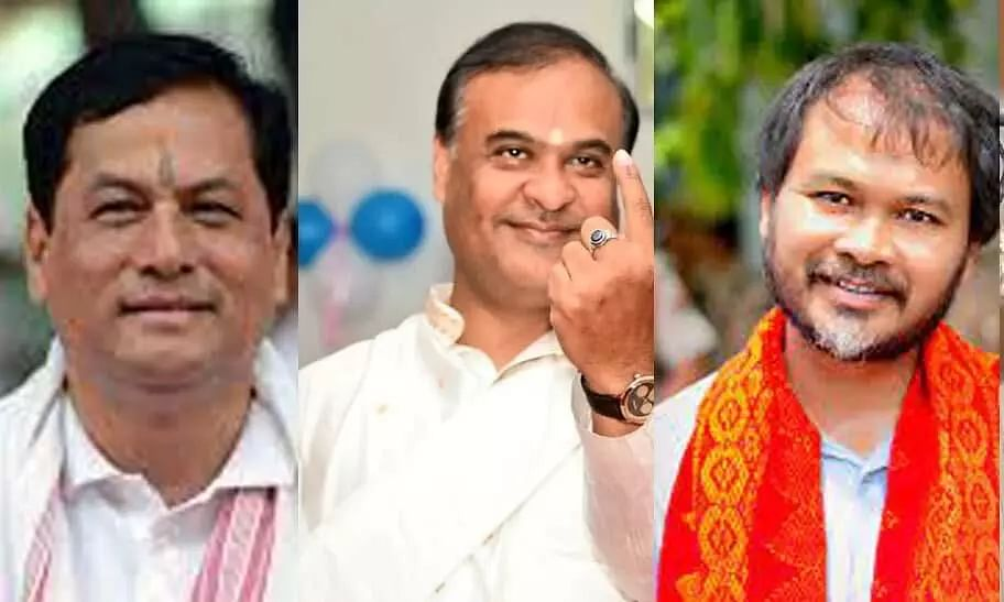 Assam Elections 2021 Results: Check the List of 126 Winning Candidates Here