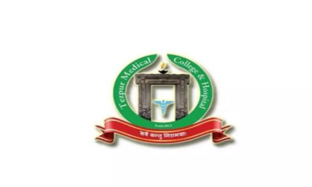 Tezpur Medical College & Hospital