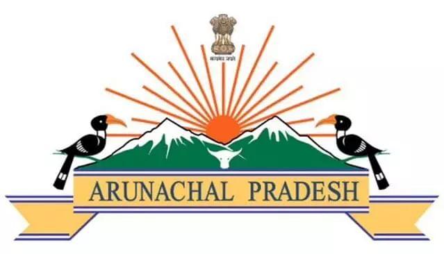 Arunachal Pradesh PSC