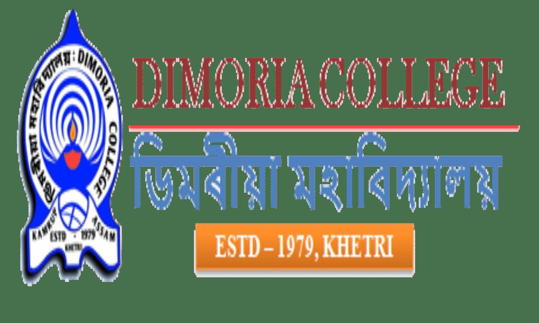 Dimoria College, Khetri, Kamrup