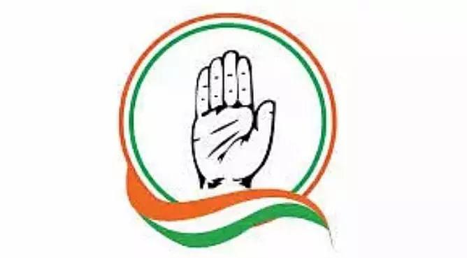 Assam Pradesh Congress Committee