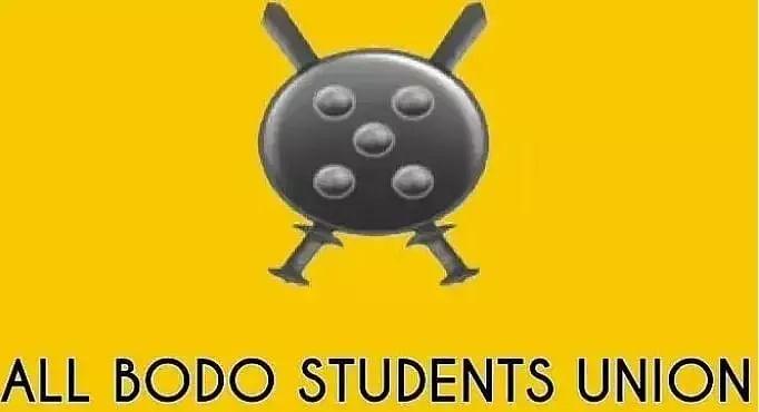 All Bodo Students' Union