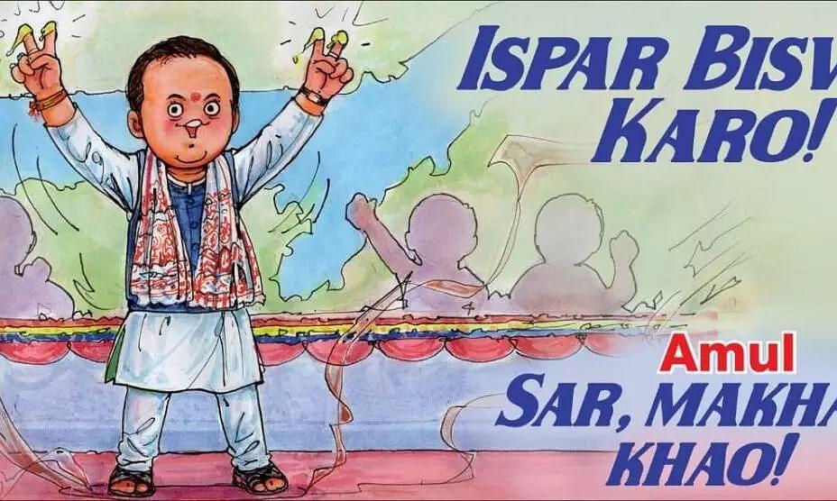 Amul Releases Creative Ad Congratulating Assam CM Himanta Biswa Sarma