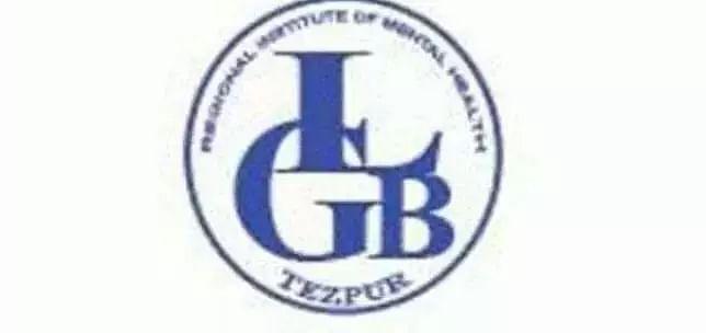 LGB Regional Institute of Mental Health ( LGBRIMH) Tezpur