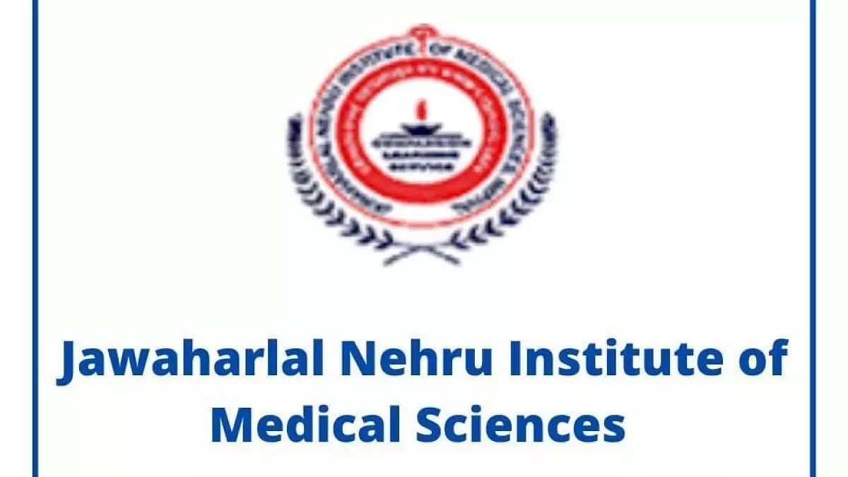 Jawaharlal Nehru Institute of Medical Sciences ( JNIMS) Imphal