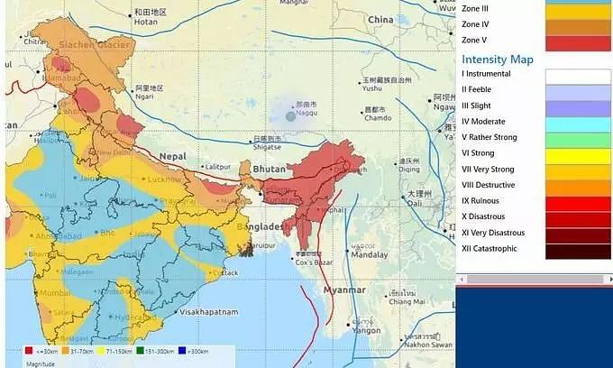 4.2 Magnitude Earthquake Jolts Arunachal Pradesh