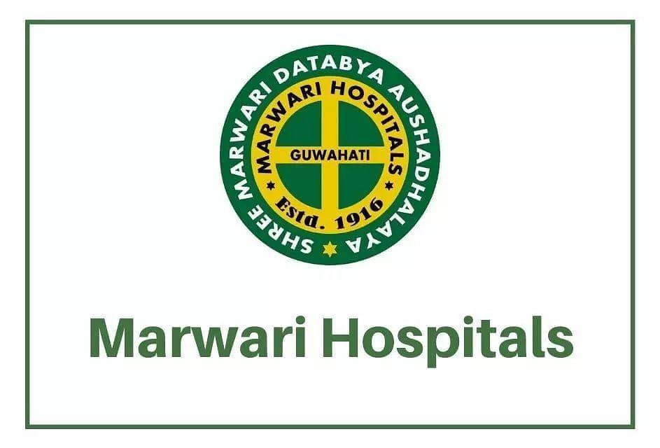 Marwari Hospital Recruitment 2021 - Staff Nurse, Anesthesiologist & Others Vacancy, Job Openings