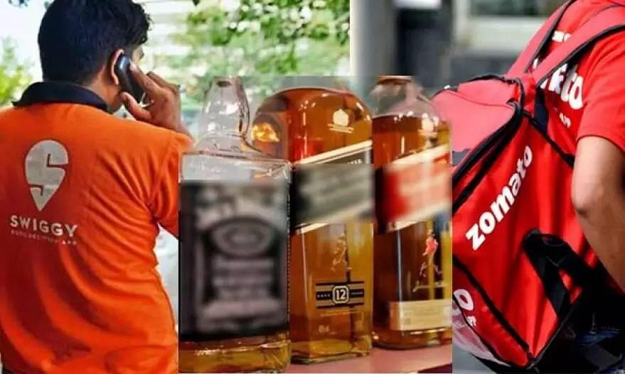 Swiggy and Zomato to Deliver Liquor to Customers Homes in Odisha