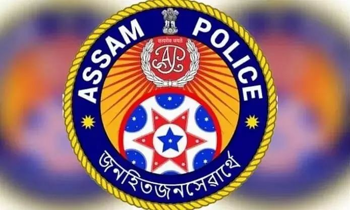 Assam Government made 9 changes in the Assam Police Department