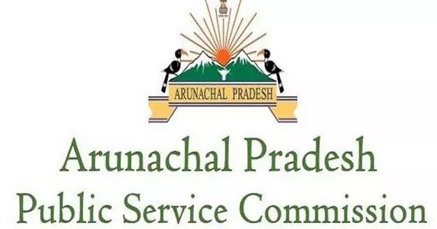 Arunachal Pradesh Public Service Commission (APSSB) Recruitment 2021 - UDC Vacancy, Job Openings