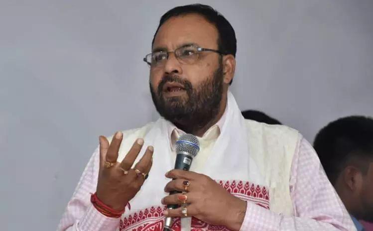 Keshab Mahanta