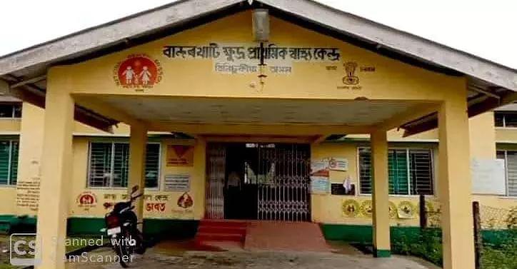 Bandarkhati Mini Primary Health Centre
