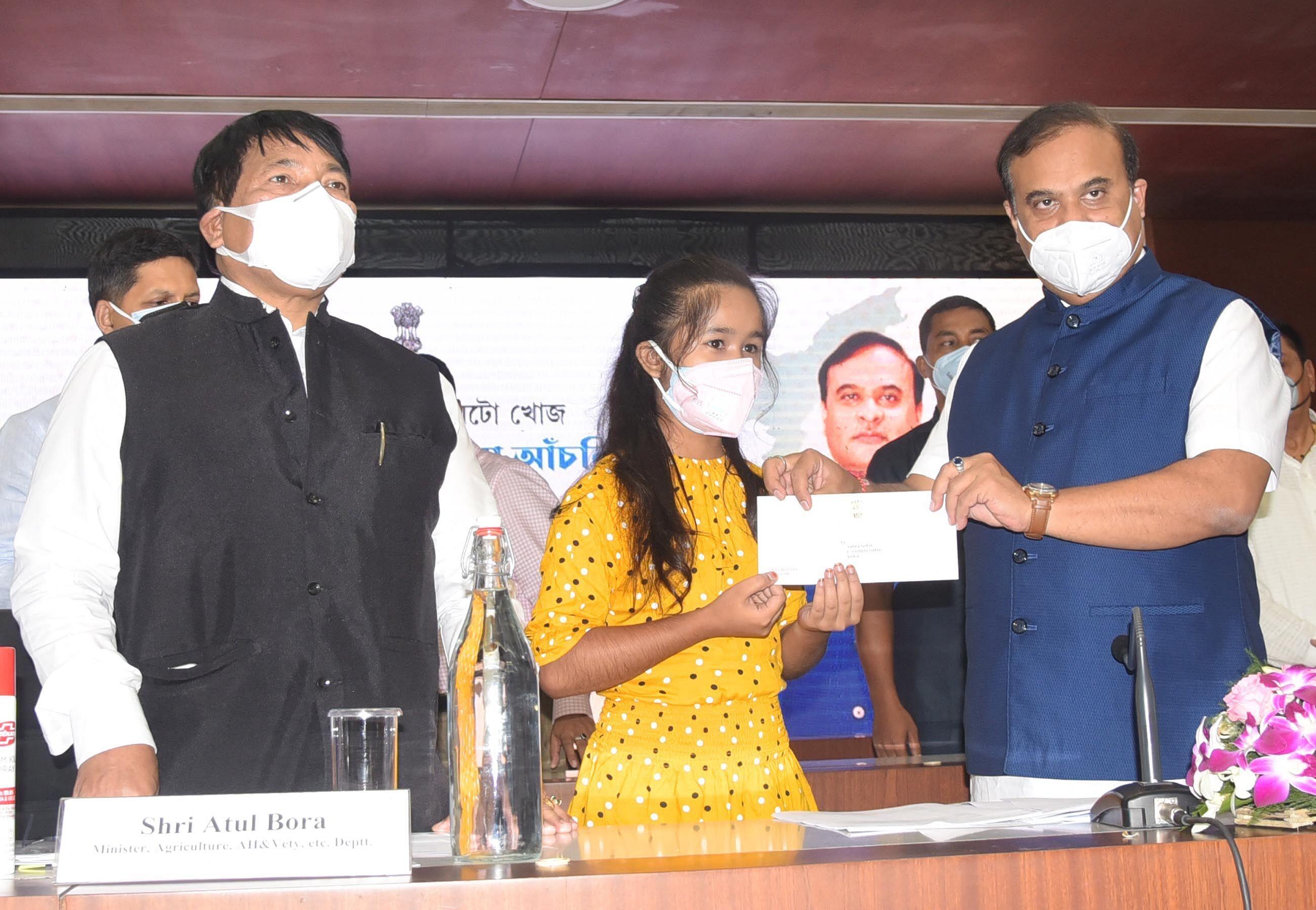 Chief Minister Sishu Seva Scheme Launched For Assam Covid Orphans &Amp; Widows  - Sentinelassam