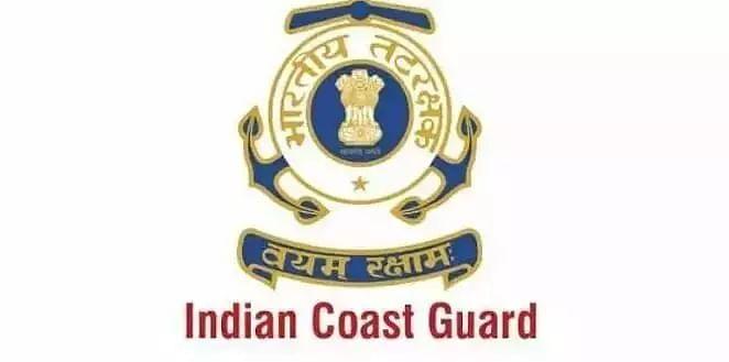 Indian Coast Guard Recruitment 2021 Across India - 350 Navik & Yantrik Vacancy, Latest Job Openings