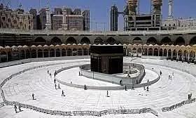 Hajj Pilgrimage Will be Limited to 60,000 People: Saudi Arabia