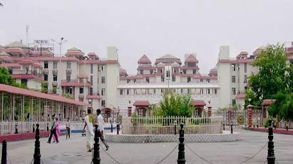 Assam Government