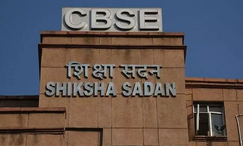 CBSE to Release Class 12th Results by July 31, Announces Grading Criteria for Class 12