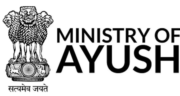 Dect. of AYUSH, Manipur