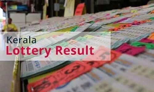 Kerala State Lottery Result Online - 28 September 21 - Check Kerala Lottery Winners List