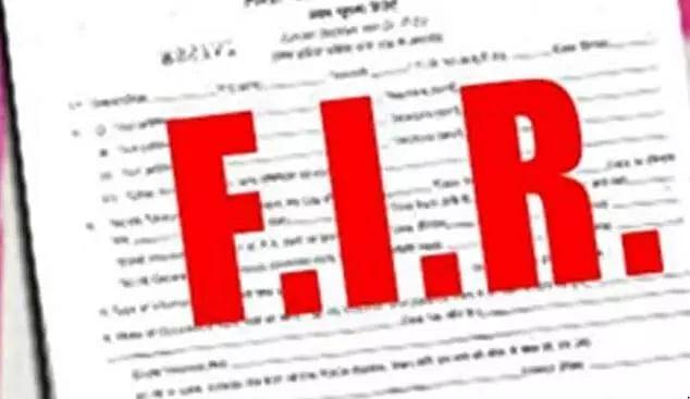 FIR filed