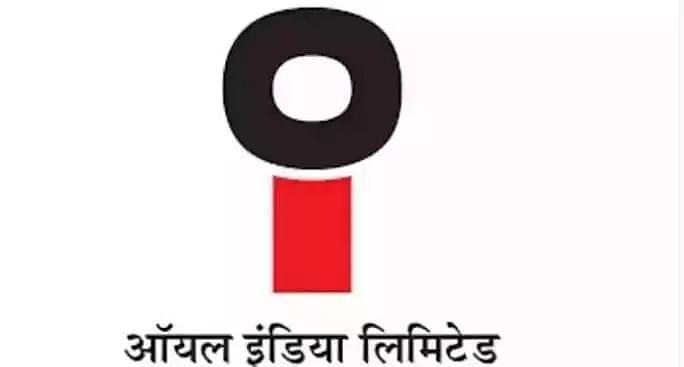 Oil India Limited (OIL) Recruitment 2021 - 120 Junior Assistants Clerk-cum-Computer Operator Vacancy, Latest Job Openings