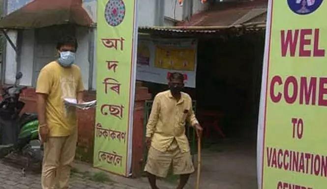 Dhubri Vaccine