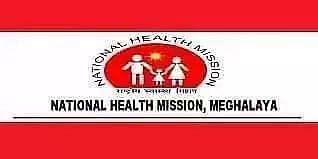 NHM Ri Bhoi District Recruitment 2021: 01 Epidemiologist cum District Programme Coordinator Vacancy, Job Openings