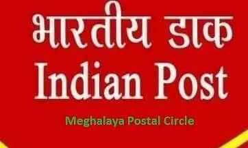 Meghalaya Postal Division Recruitment 2021: Direct Postal Agent Vacancy, Job Openings
